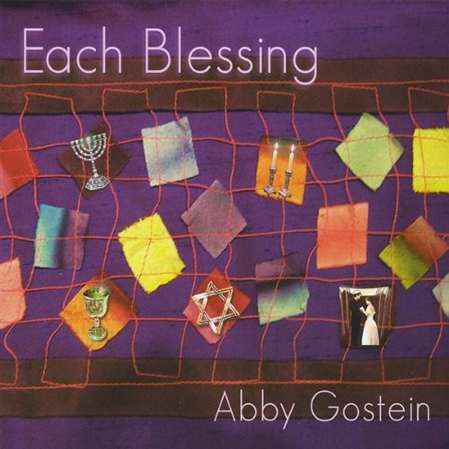 Abby Gostein R'tzeh profile image