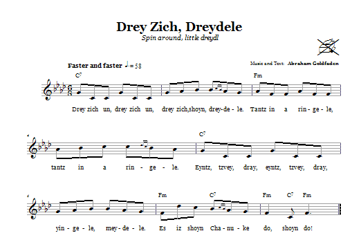 Download Abraham Goldfadden Drey Zich, Dreydele (Spin Around, Little Dreydl) sheet music and printable PDF score & Religious music notes