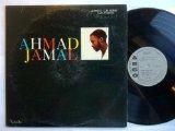Ahmad Jamal Autumn Leaves Sheet Music and PDF music score - SKU 52159