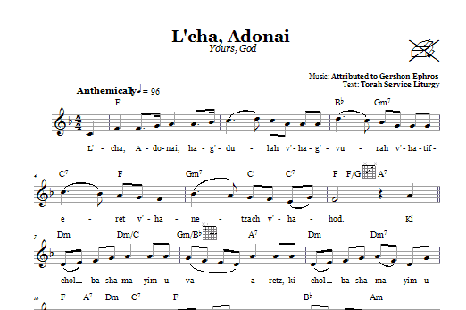 Download Attributed to Gershon Ephros L'cha, Adonai (Yours, God) sheet music and printable PDF score & Religious music notes