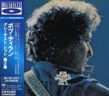 Bob Dylan When I Paint My Masterpiece Sheet Music and PDF music score - SKU 114324