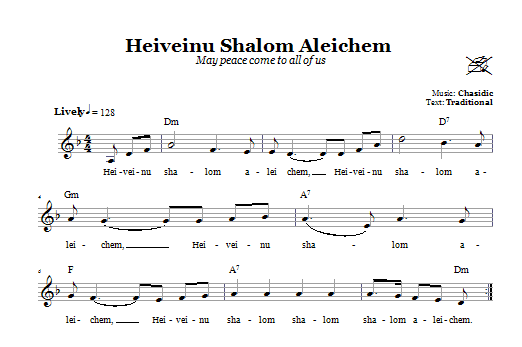 Download Chasidic Heiveinu Shalom Aleichem (May Peace Come To All Of You) sheet music and printable PDF score & Religious music notes