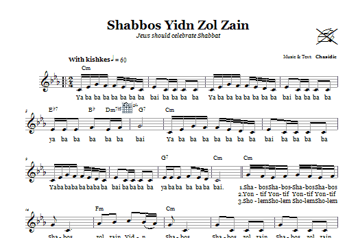 Download Chasidic Shabbos Yidn Zol Zain (Jews Should Celebrate Shabbos) sheet music and printable PDF score & Religious music notes
