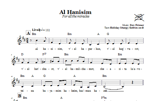 Download Dov Frimer Al Hanisim (For All The Miracles) sheet music and printable PDF score & Religious music notes
