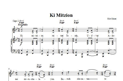 Download Eliot Glaser Ki Mitzion sheet music and printable PDF score & Religious music notes