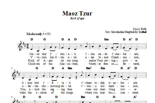Download Folk Maoz Tzur sheet music and printable PDF score & Religious music notes