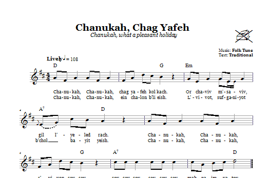 Download Folk Tune Chanukah Chag Yafeh (Chanukah, What A Pleasant Holiday) sheet music and printable PDF score & Religious music notes