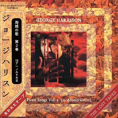 George Harrison, Zig Zag, Piano, Vocal & Guitar (Right-Hand Melody)