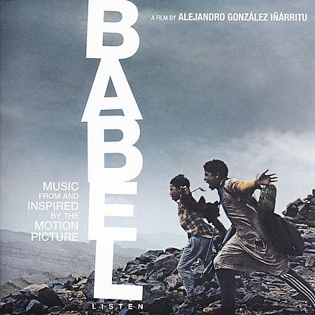 Gustavo Santaolalla Deportation/Iguazu (from Babel) Sheet Music and PDF music score - SKU 38316