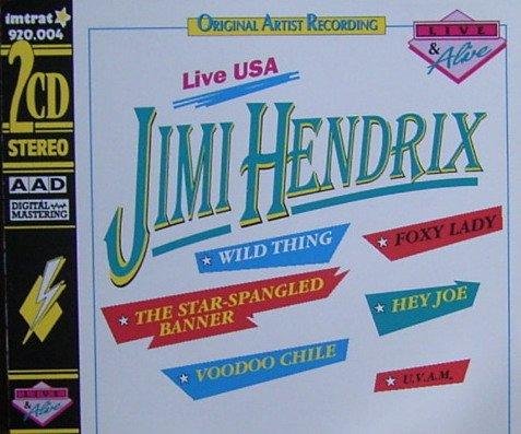 Jimi Hendrix Foxey Lady profile image