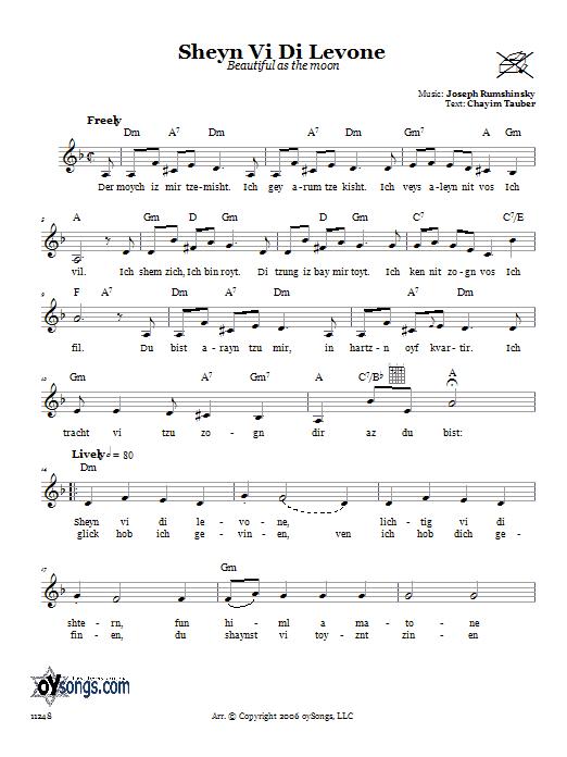 Download Joseph Rumshinsky Sheyn Vi Di Levone (Beautiful As The Moon) sheet music and printable PDF score & Religious music notes
