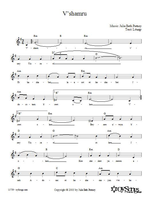 Download Julie Beth Portnoy V'shamru sheet music and printable PDF score & Religious music notes