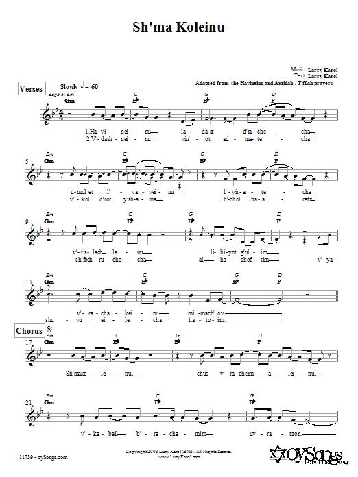 Download Larry Karol Sh'ma Koleinu sheet music and printable PDF score & Religious music notes