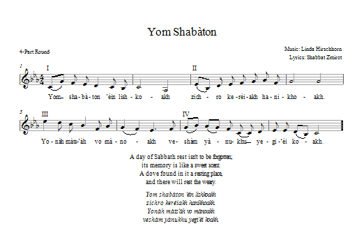 Download Linda Hirschhorn Yom Shabbaton sheet music and printable PDF score & Religious music notes