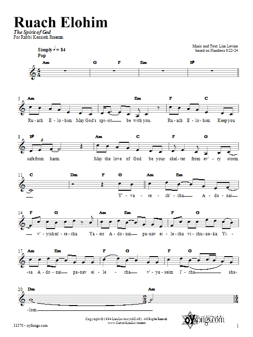 Download Lisa Levine Ruach Elohim sheet music and printable PDF score & Religious music notes