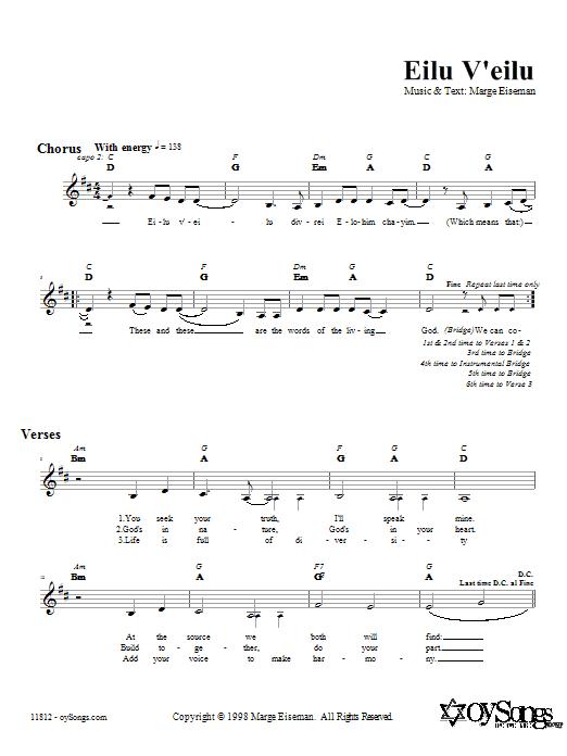 Download Marge Eiseman Eilu V'eilu sheet music and printable PDF score & Religious music notes
