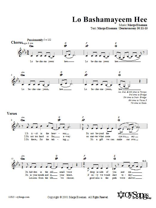 Download Marge Eiseman Lo Bashamayeem Hee sheet music and printable PDF score & Religious music notes
