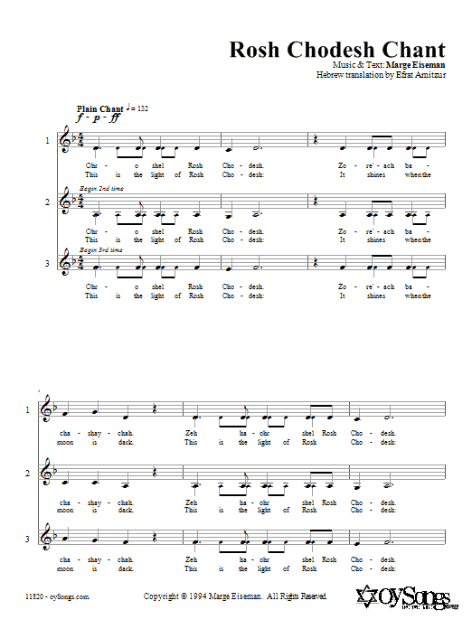 Download Marge Eiseman Rosh Chodesh Chant sheet music and printable PDF score & Religious music notes