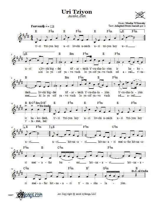 Download Moshe Wilensky Uri Tziyon (Awake, Zion) sheet music and printable PDF score & Religious music notes