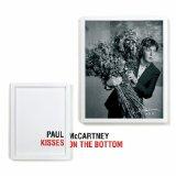 Paul McCartney My Valentine Sheet Music and PDF music score - SKU 188427