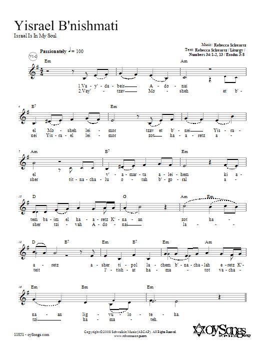 Download Rebecca Schwartz Yisraeil B'nishmati sheet music and printable PDF score & Religious music notes