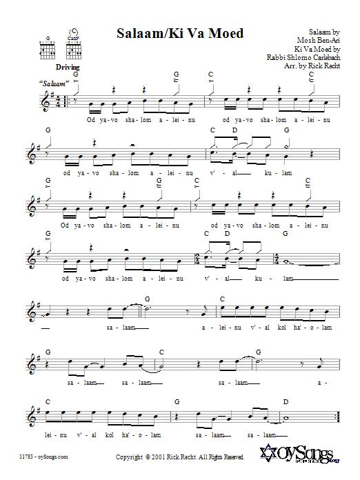Download Rick Recht Salaam/Ki Va Moed sheet music and printable PDF score & Religious music notes