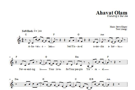 Download Steve Klaper Ahavat Olam sheet music and printable PDF score & Religious music notes