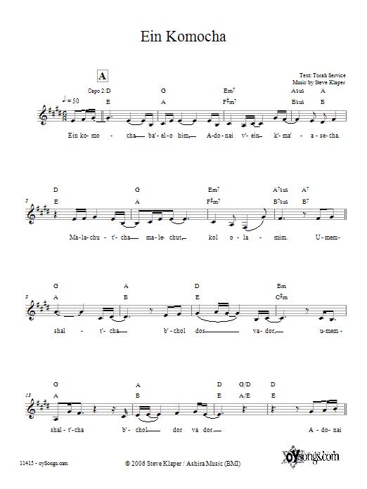 Download Steve Klaper Ein Komocha sheet music and printable PDF score & Religious music notes