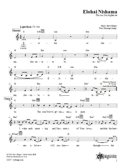 Download Steve Klaper Elohai Nishama sheet music and printable PDF score & Religious music notes
