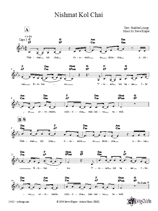 Download Steve Klaper Nishmat Kol Chai sheet music and printable PDF score & Religious music notes
