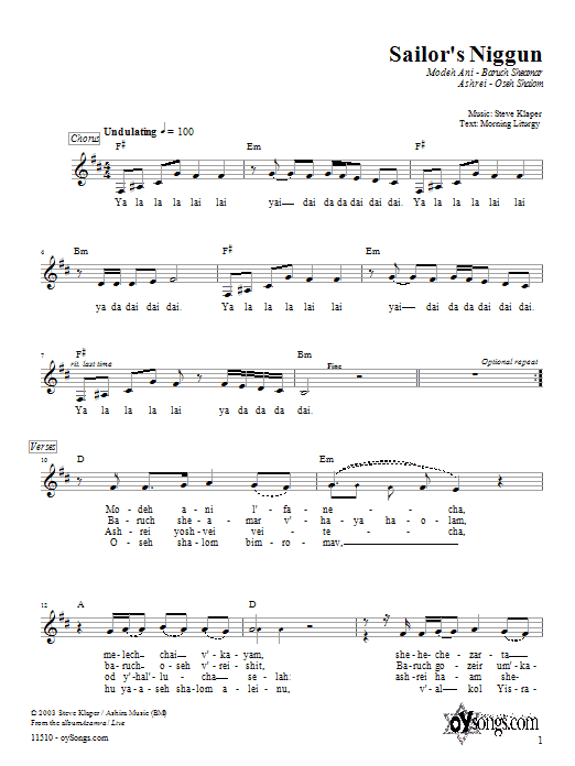 Download Steve Klaper Sailor's Niggun sheet music and printable PDF score & Religious music notes
