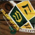 The Klezmatics Happy Joyous Hanuka (arr. Mac Huff) Sheet Music and PDF music score - SKU 97677