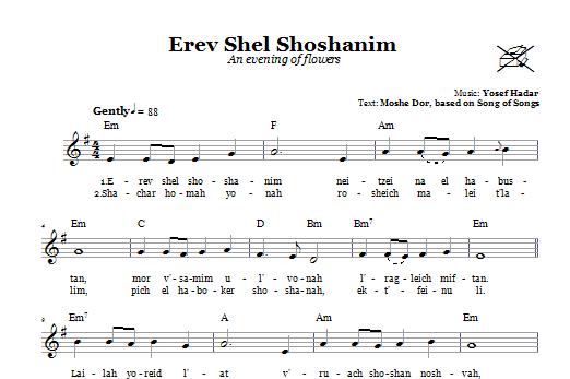 Download Yosef Hadar Erev Shel Shoshanim (An Evening Of Flowers) sheet music and printable PDF score & Religious music notes